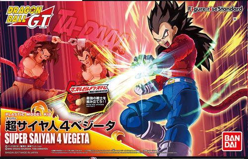 FIGURE RISE SUPER SAIYAN 4 VEGETA
