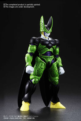 FIGURA- RISE PERFECT CELL DRAGONBALL